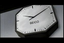 SEICO