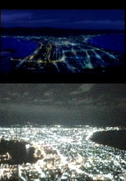 百万ドルの夜景