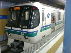 地下鉄海岸線の電車