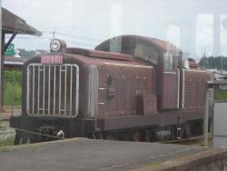 常陸小川駅のDD901