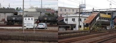 JR富田駅の三岐線ホーム