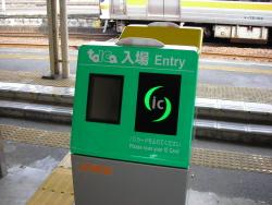 JR富田駅・簡易TOICA改札機