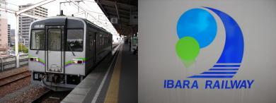 井原鉄道IRT355