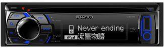 KENWOOD U575