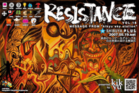 resistance016