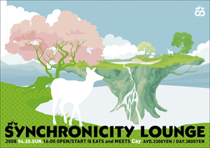 synchronicity lounge