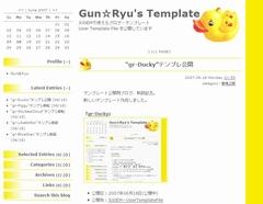 gr-Ducky.jpg