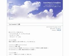 gr-Cumulus.jpg