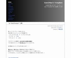 gr-ImgChanger.jpg
