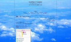 gr-WalkOnSky.jpg