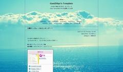 gr-OceanView.jpg