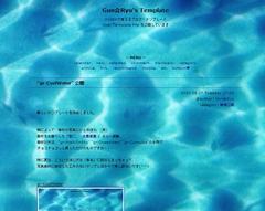 gr-CoolWater.jpg
