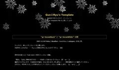 gr-SnowBlack.jpg