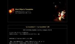 gr-XmasBlack.jpg
