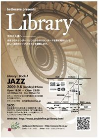 Library [Book.1 : Jazz]