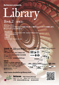 2009.11.22 Library