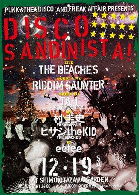 2009.12.19 DISCO SANDINISTA!