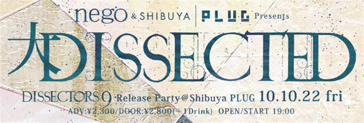 2010.10.22 大DISSECTED