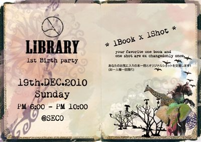 2010.12.19 library book5