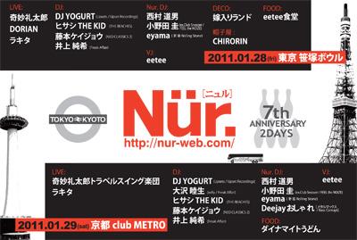 2011.01.28-29 Nur.