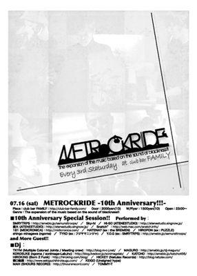 2011.07.16 METROCKIDE