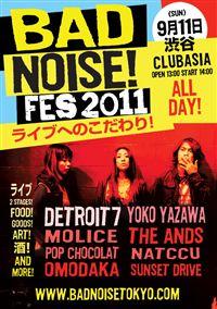 2011.09.11 Bad Noise! Fes