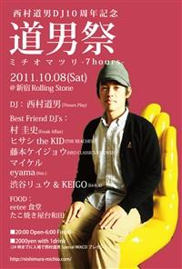 2011.10.08 道男祭