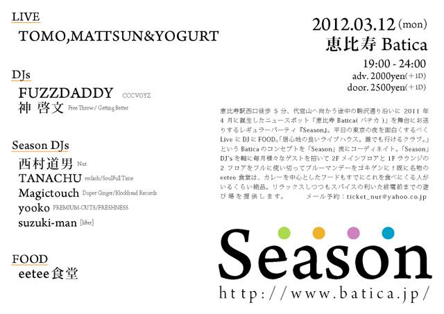 2012.03.12 Season