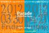 2012.03.30 Parade