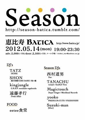 2012.05.15 Season