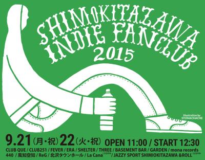 2015.09.21 SIF