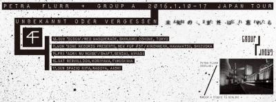 2016.01 Petra Flurr group A