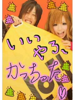 ファイル06580001.jpg
