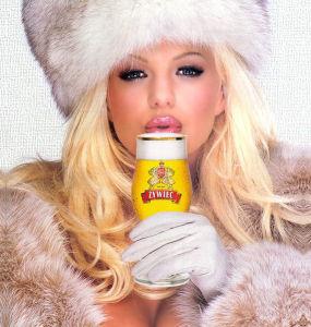 女性ホルモンとビールの関係とは