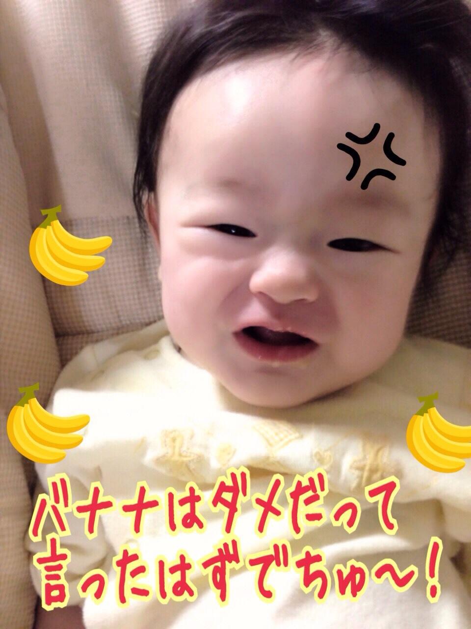 離乳食|赤ちゃんハプニング