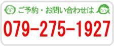 tel_number.jpg