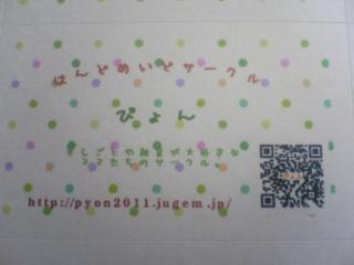 110427_083757_ed.jpg