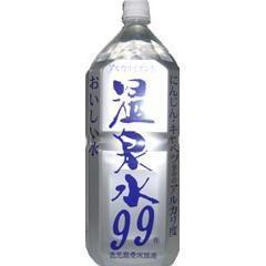 Japanese Onsen Water