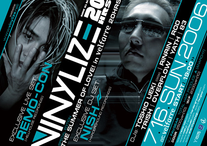 VINYLIZE060716_flyer