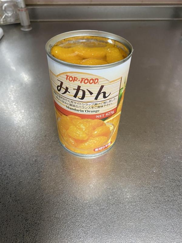 ヤロウ 缶詰 家事