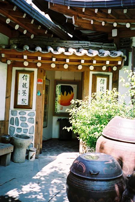 耕仁美術館伝統茶院