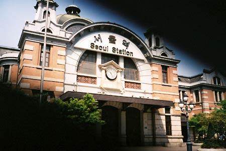 旧ソウル駅舎