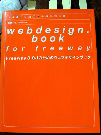 freeway book