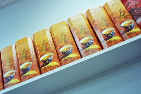 鴻智茶荘1