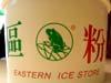 http://img-cdn.jg.jugem.jp/371/1656284/20100314_691814.jpg