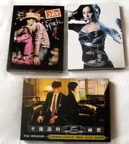 CD-taipei