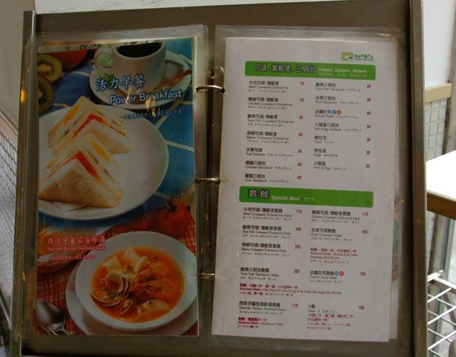 台北牛乳大王