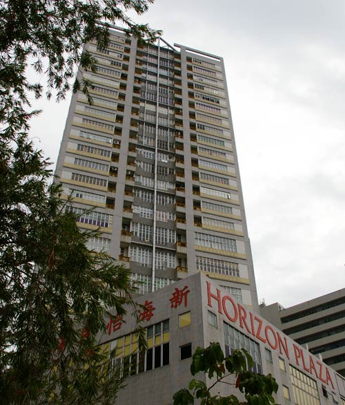 香港アウトレットファクトリー