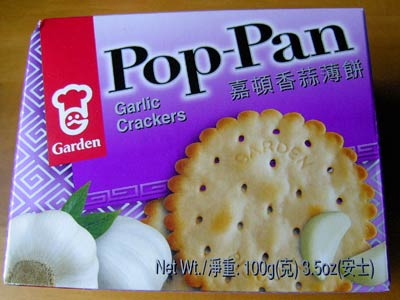 pop-pan
