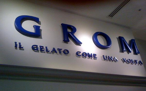 GROM新宿